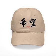 KIBOU means HOPE : Baseball Cap