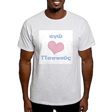 I Heart Grandpa Greek T-Shirt