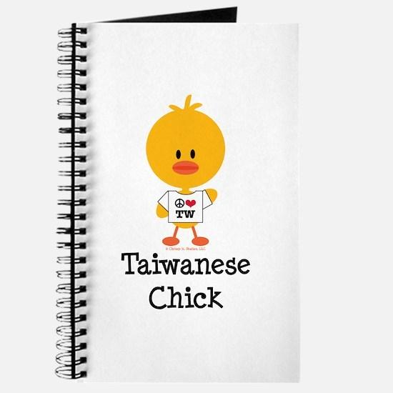 Taiwanese Chick Journal