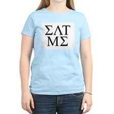 EAT ME GREEK FRAT FRATERNITY  Women's Pink T-Shirt