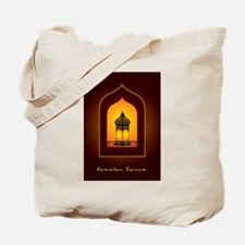 Cool Ramadan Tote Bag