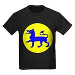 East Kingdom Populace Kids Dark T-Shirt