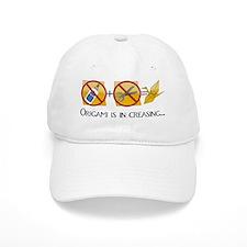 Origami Rules Baseball Cap