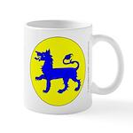 East Kingdom Populace Mug