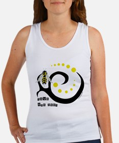 Save the Bees Women's Tank Top