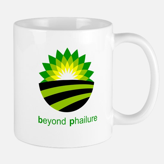 beyond phailure Mug