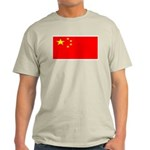 China Chinese Blank Flag Ash Grey T-Shirt