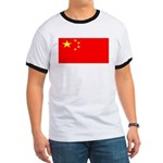 China Chinese Blank Flag Ringer T