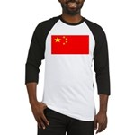 China Chinese Blank Flag Baseball Jersey
