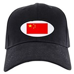 China Chinese Blank Flag Black Cap