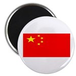 China Chinese Blank Flag Magnet