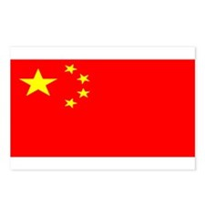 China Chinese Blank Flag Postcards (Package of 8)