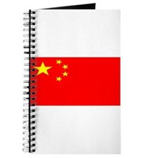 China Chinese Blank Flag Journal