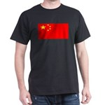 China Chinese Blank Flag Black T-Shirt