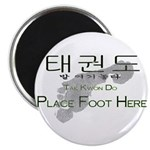 Magnet Tae Kwon Do Place Foot Here