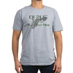 Men's Fitted T-Shirt (dark) Tae Kwon Do Place Foot