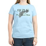 Women's Light T-Shirt Tae Kwon Do Place Foot Here