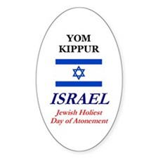 Yom Kippur Decal