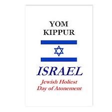 Yom Kippur Postcards (Package of 8)