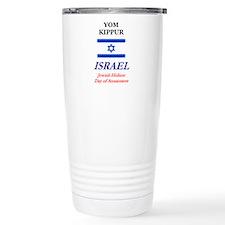 Yom Kippur Travel Mug