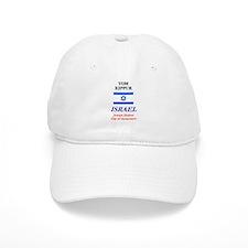 Yom Kippur Baseball Cap