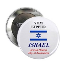 "Yom Kippur 2.25"" Button (10 pack)"