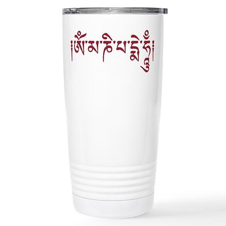 Om Mani Padme Hum Stainless Steel Travel Mug