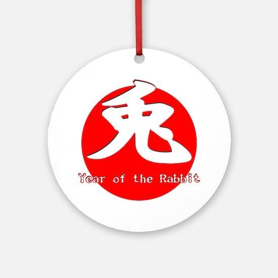 Red Rabbit Ornament (Round)