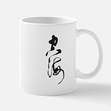 Kitaro Ku-Kai Mug