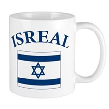 I love Isreal Mug