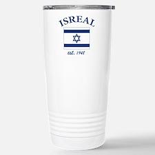 I love Isreal Stainless Steel Travel Mug