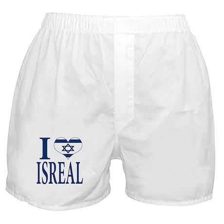 I love Isreal Boxer Shorts