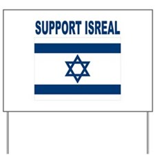 Peace for Isreal Yard Sign