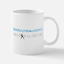 Cool Alaikum Mug