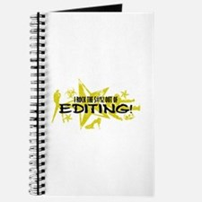 I ROCK THE S#%! - EDITING Journal