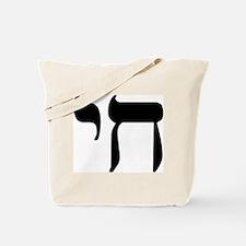 chai life symbol Tote Bag