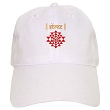Unique Indian Cap