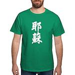Jesus Kelly Green T-Shirt