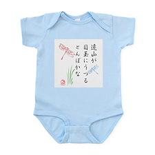 Japanese Haiku Dragonfly Infant Bodysuit