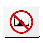 No Mosque Mousepad