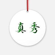 Matthew in Kanji -3- Ornament (Round)