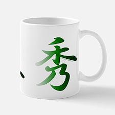 Matthew in Kanji -3- Small Small Mug