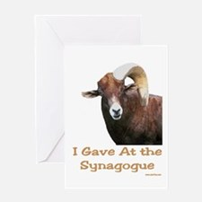 Shofar Humor Greeting Card