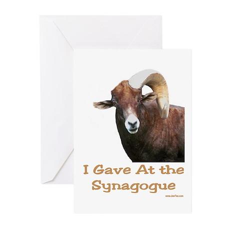 Shofar Humor Greeting Cards (Pk of 10)