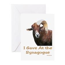 Shofar Humor Greeting Cards (Pk of 20)