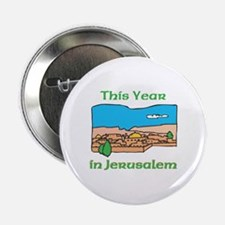 """This Year In Jerusalem 2.25"""" Button"""
