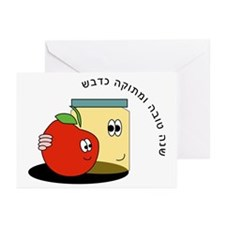 Hebrew Sweet New Year Greeting Cards (Pk of 10)