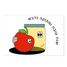 Hebrew Sweet New Year Postcards (Package of 8)