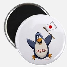 Japan Penguin Magnet