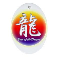 J Dragon Oval Ornament